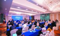 汉中经济技术开发区来惠举办生物医药招商推介会