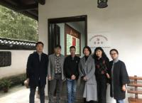 四川省微生物学会党支部调研指导泸州传统发酵食品产业发展