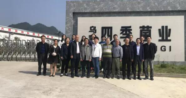 四川省微生物学会专家为食用菌扶贫产业发展注入新动能